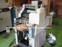 Used Ryobi Mini Offset Machines