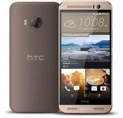 HTC One ME Dual Sim Gold Sepia Mobile Phones