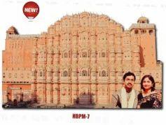 HBPM 7 Photo Plaques