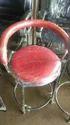 Round Designer Chair