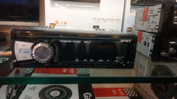 Single Din Audio System