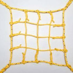PP Safety Net