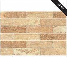 Atlas Beige Ceramic Wall Tiles