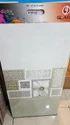 Plain White Tiles