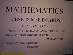 Iit Foundation For Class 6 To 10