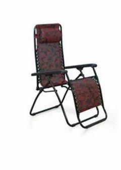 c484b76e9 Nilkamal Frolic Easy Chair at Rs 4000