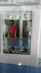 Looking Mirror Glass