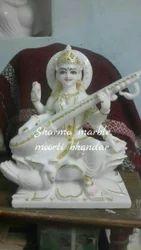 White Marble Sarshwati Sculpture