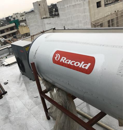 Racold air heat pump 500 ltr