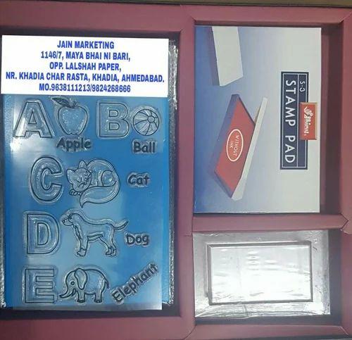 School Kit Of Stamp