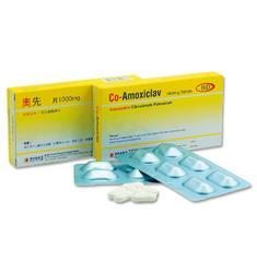Co-Amoxiclav Tablet, 1 x 6 Tablets, Packaging Type: Alu-Alu
