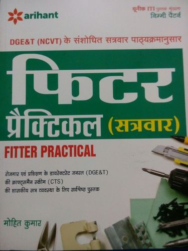 Fitter Practical Book