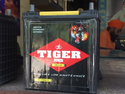 Tiger Power Car Battery