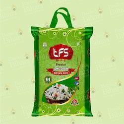 BOPP Laminated HDPE Woven Rice Bag