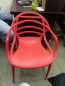 Cello Atria Chair Or Cafeteria chairs