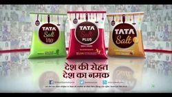 Tata Salt, Packaging Type: Packet