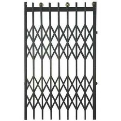 Collabsible Gate