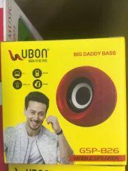 Ubon Speakers