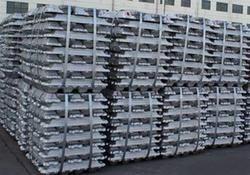 Aluminium Ingot Packing Steel Strap