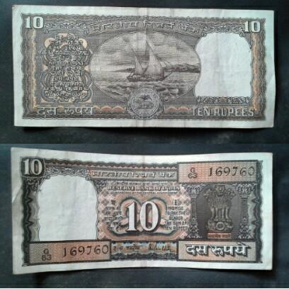 Black N White Old Indian Currency