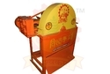 Chaff Cutter with Motor