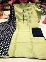 Cotton Mixed Suit