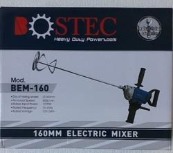 Bostec Paint Mixer Machine