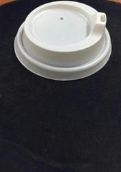 Disposable Cup Lid