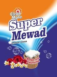 White Washing Powder, Packaging Type: Bag
