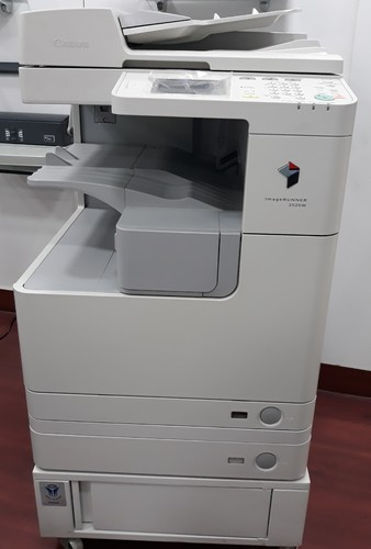 CANON IR 2525 COPIER DRIVER FOR WINDOWS DOWNLOAD