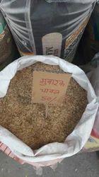 Mubarak Rice