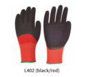 Crinkled Latex Coated Gloves 3/4 Coating For Better Protection