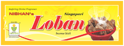 Loban Incense Stick