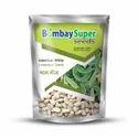 Lima Bean Seeds ( Butter Bean Seeds )