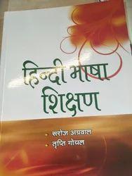 Hindi Bhasha