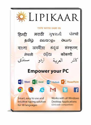 Indian Languages Typing Software & Tools - Lipikaar Hindi Typing