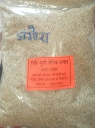 Rice in Dehradun, चावल, देहरादून - Latest Price