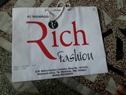 Paper Saree Bag