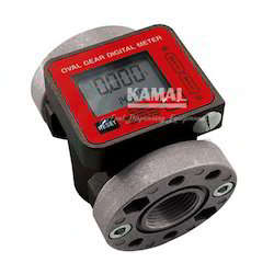 K600 Digital Flow Meter