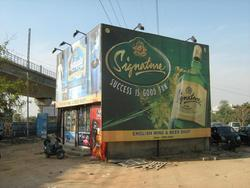 Vinyl Outdoor Branding Service, For Brand Promotion, Pan India