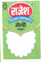 Methi Pouch