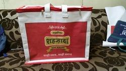 Pan masala master packing bag