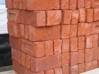 Customized Fire Red Clay Bricks