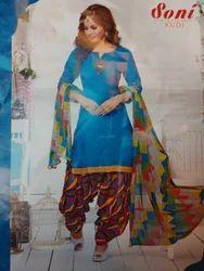 Ladies Patiala Salwar Suit