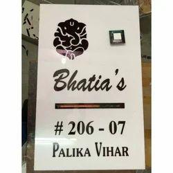 Acrylic Name Plate Board