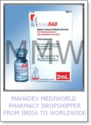 Kamrab Medicine