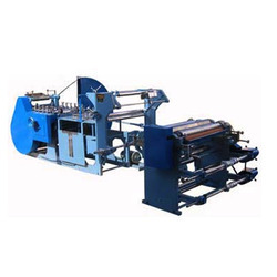 Paper Bag Making Machine - Suppliers, Manufacturers ...