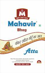 Mahavir Bhog Wheat Flour