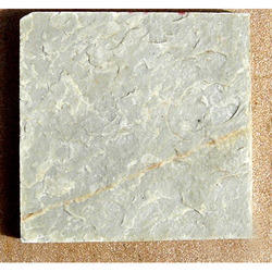 Yellow Limestone Slab