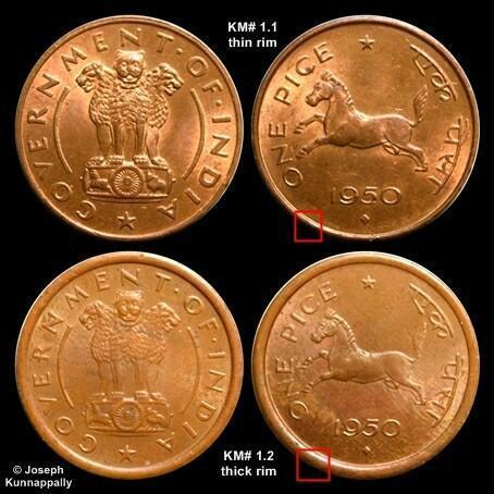 Unique Rare 1952 One Pice Horse Coin